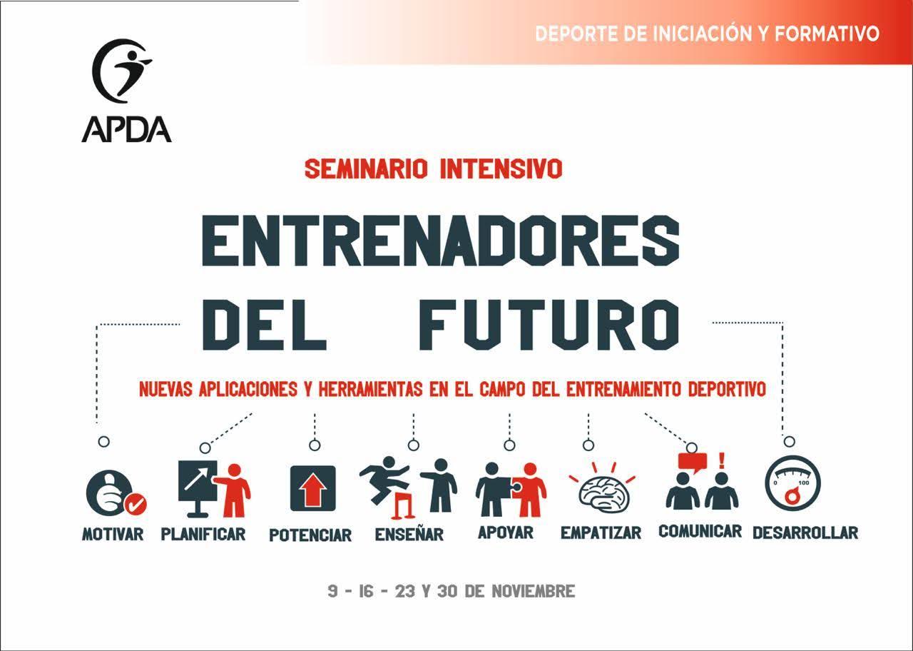 Entrenadores del Futuro I
