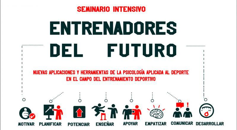 Seminario: Entrenadores del futuro